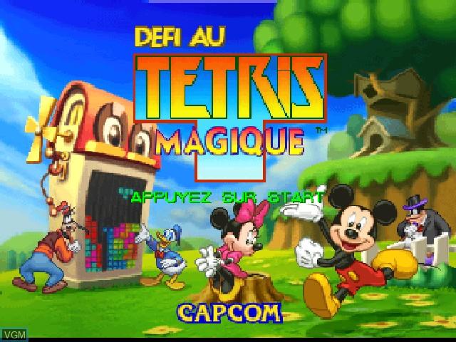 Image de l'ecran titre du jeu Defi au Tetris Magique sur Nintendo 64