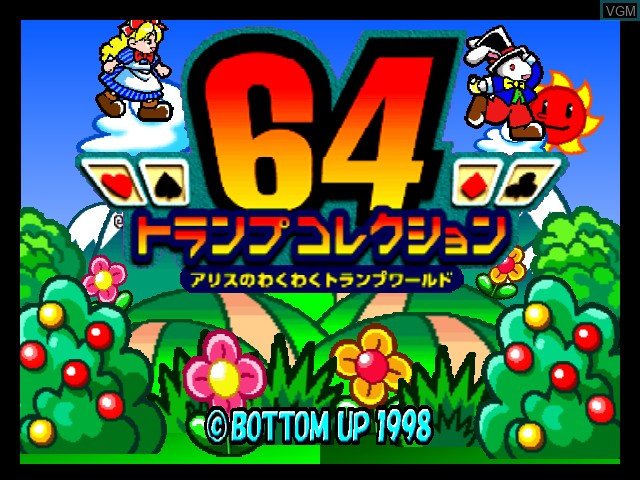 Image de l'ecran titre du jeu 64 Trump Collection - Alice no Wakuwaku Trump World sur Nintendo 64