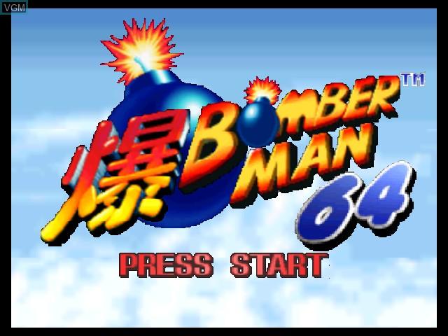 Image de l'ecran titre du jeu Bomberman 64 sur Nintendo 64
