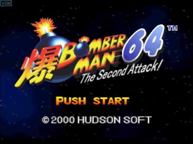 Image de l'ecran titre du jeu Bomberman 64 - The Second Attack! sur Nintendo 64