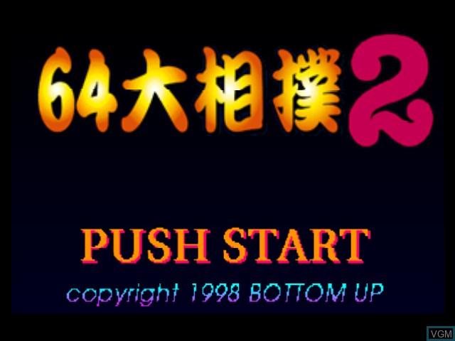 Image de l'ecran titre du jeu 64 Oozumou 2 sur Nintendo 64
