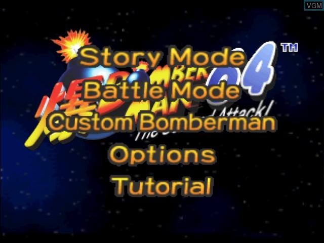 Image du menu du jeu Bomberman 64 - The Second Attack! sur Nintendo 64