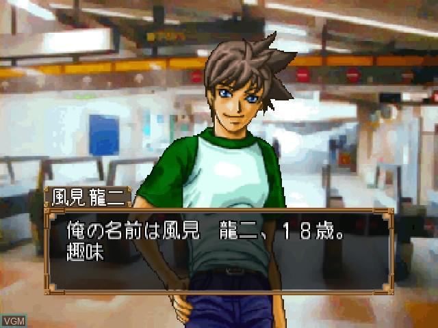 Image du menu du jeu 64 Hanafuda - Tenshi no Yakusoku sur Nintendo 64