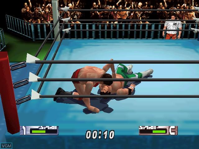 Virtual Pro Wrestling 2 - Oudou Keishou