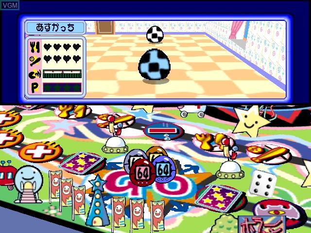64 de Hakken!! Tamagotchi Minna de Tamagotchi World