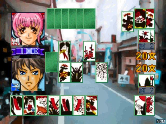 Image in-game du jeu 64 Hanafuda - Tenshi no Yakusoku sur Nintendo 64