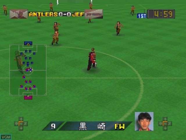 J.League Dynamite Soccer 64