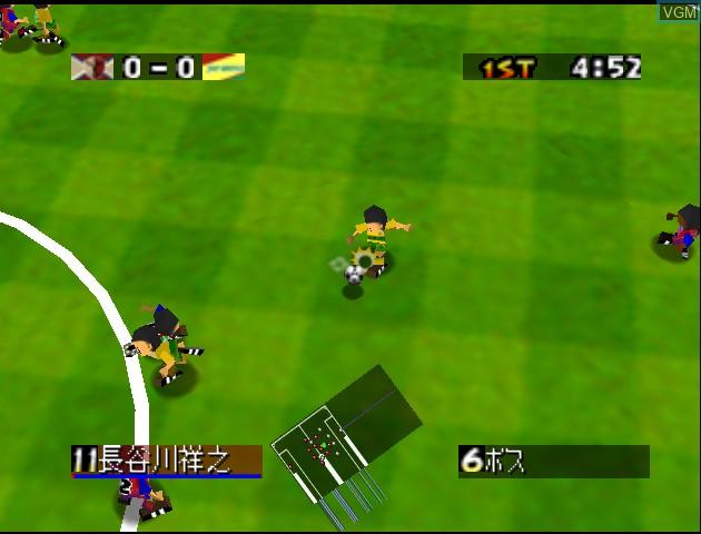 J.League Eleven Beat 1997