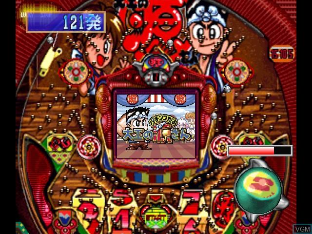 Parlor! Pro 64 - Pachinko Jikki Simulation Game