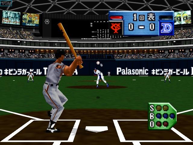 Image in-game du jeu Power League 64 sur Nintendo 64
