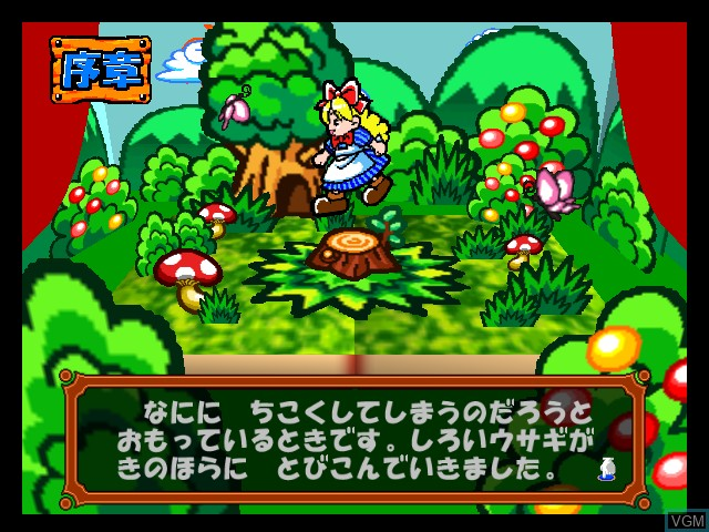 Image in-game du jeu 64 Trump Collection - Alice no Wakuwaku Trump World sur Nintendo 64