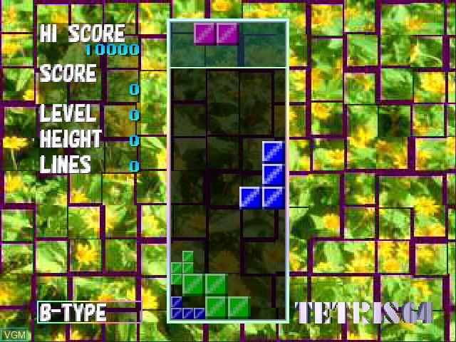Image in-game du jeu Tetris 64 sur Nintendo 64