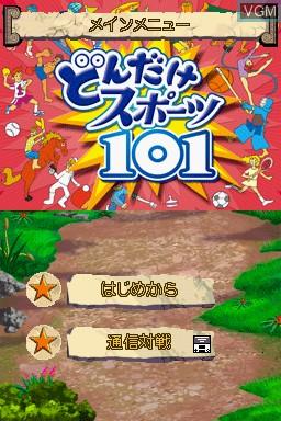 Image de l'ecran titre du jeu Dondake Sports 101 sur Nintendo DS