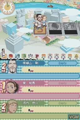 Yakitate!! Japan - Game Ichigou - Choujou Kessen!! Pantasic Grand Prix!