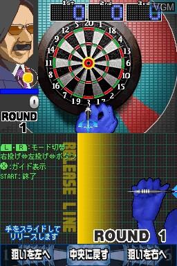 1500 DS Spirits Vol. 8 - Darts