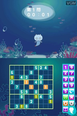 Umiuru to Sudoku Shiyo! - Nikoli Gensen 7 Dai Puzzle 555 Mon