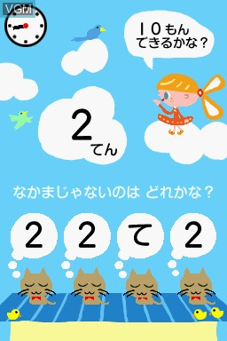 Waku Waku DS 1 Nensei