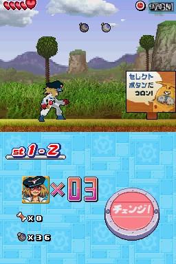 Yatterman DS 2 - Bikkuri Dokkiri Animal Daibouken