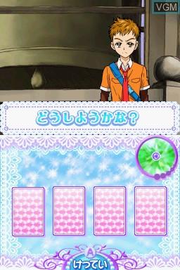 Yes! PreCure 5 Go Go! - Zenin Shuu-Go! Dream Festival