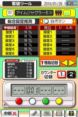 Pachi & Slot Hisshoubon DS