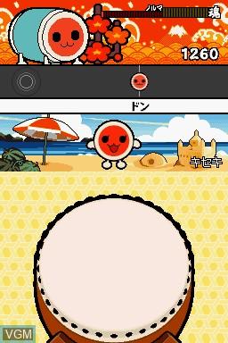Taiko no Tatsujin DS - Dororon! Yookai Daikessen!!