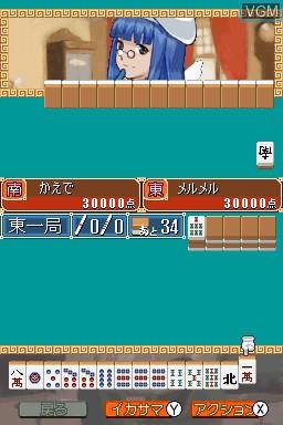1500 DS Spirits Vol. 9 - 2-nin Uchi Mahjong