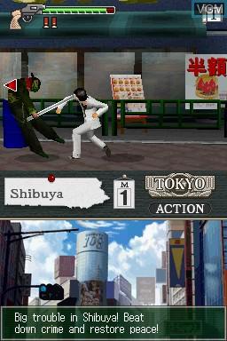 Yajuu Deka - Tokyo Douji Tahatsu Terror o Chinatsu Seyo!