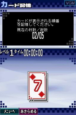 Zennou Series Vol. 03 - Akiyama Jin Kyouju Kanshuu - Zennou JinJin 2