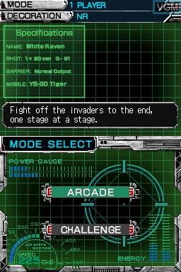 Image du menu du jeu Galaxy Saver sur Nintendo DSi