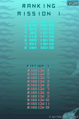 Image du menu du jeu Abyss sur Nintendo DSi