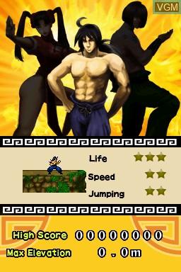 Image du menu du jeu Kung Fu Dragon sur Nintendo DSi