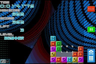 Little Bit of..., A - Puzzle League