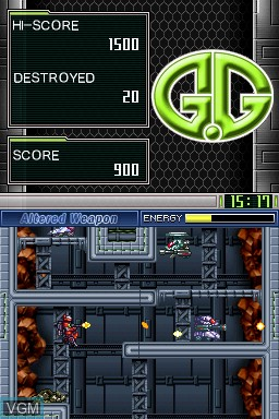 Image in-game du jeu G.G Series - Altered Weapon sur Nintendo DSi
