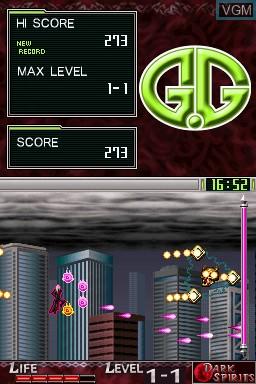 Image in-game du jeu G.G Series - Dark Spirits sur Nintendo DSi