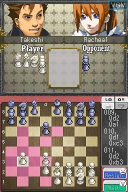 Image in-game du jeu Absolute Chess sur Nintendo DSi