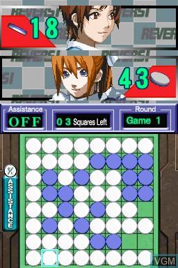 Image in-game du jeu Absolute Reversi sur Nintendo DSi