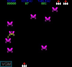 Image in-game du jeu Orion sur Tangerine Computer Systems Oric