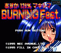 Image de l'ecran titre du jeu Asuka 120% Maxima Burning Fest sur NEC PC Engine CD