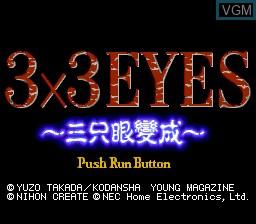 Image de l'ecran titre du jeu 3x3 Eyes - Sanjiyan Hensei sur NEC PC Engine CD
