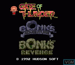 Image de l'ecran titre du jeu 4 in 1 Super CD sur NEC PC Engine CD