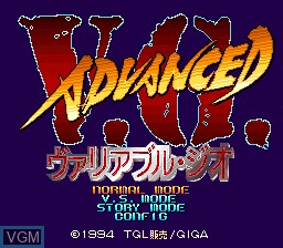 Image de l'ecran titre du jeu Advanced Variable Geo sur NEC PC Engine CD