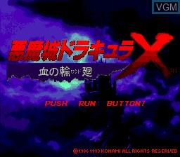 Image de l'ecran titre du jeu Akumajou Dracula X - Chi No Rondo sur NEC PC Engine CD