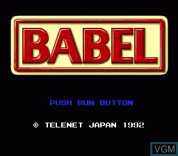 Image de l'ecran titre du jeu Babel sur NEC PC Engine CD
