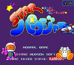 Image de l'ecran titre du jeu Star Parodia sur NEC PC Engine CD