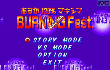 Image du menu du jeu Asuka 120% Maxima Burning Fest sur NEC PC Engine CD