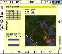 Image du menu du jeu A. III sur NEC PC Engine CD