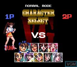 Image du menu du jeu Advanced Variable Geo sur NEC PC Engine CD