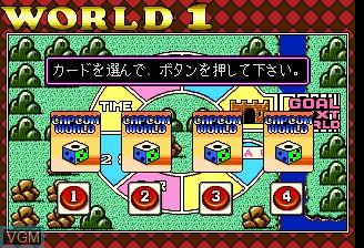 Image du menu du jeu Adventure Quiz - Capcom World & Hatena no Daibouken sur NEC PC Engine CD