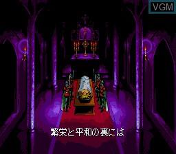 Image du menu du jeu Akumajou Dracula X - Chi No Rondo sur NEC PC Engine CD