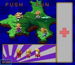 Image du menu du jeu Ane-San sur NEC PC Engine CD